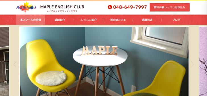 Maple English Club