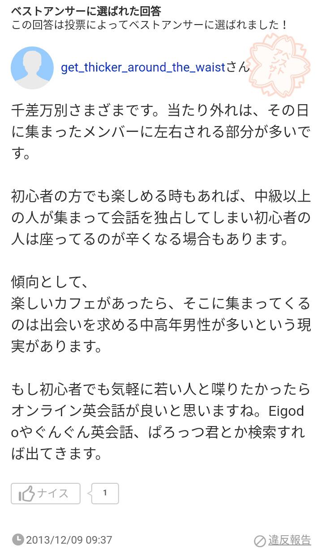口コミ・評判6