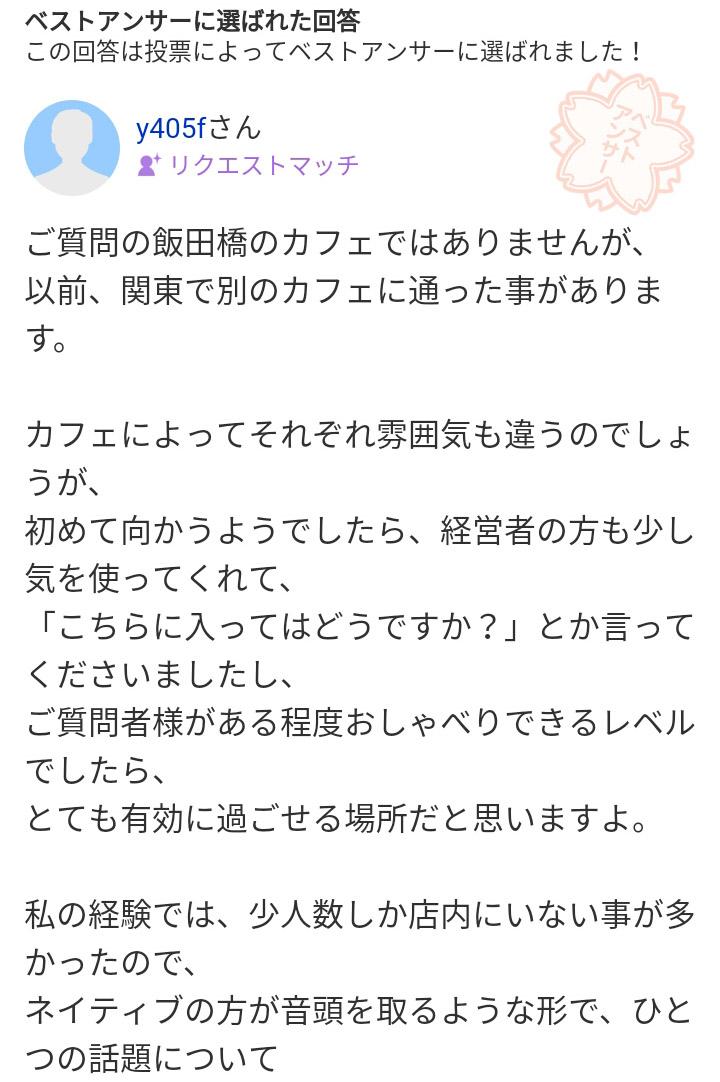 口コミ・評判3