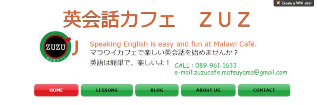 英会話カフェ zuzu