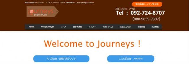 Journeys English Studio