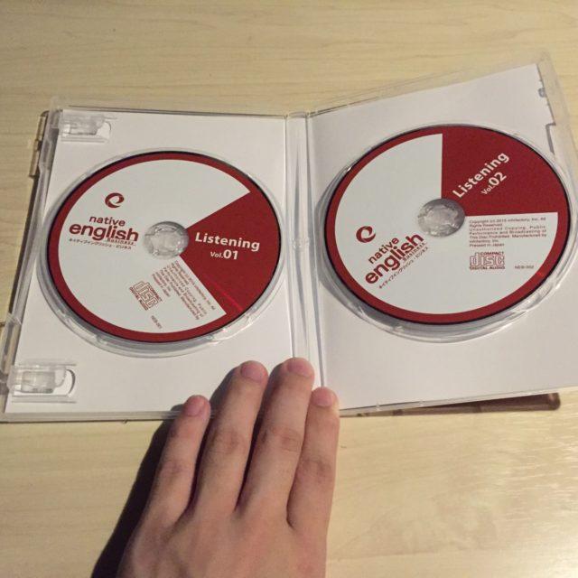 ネイティブイングリッシュ CD1