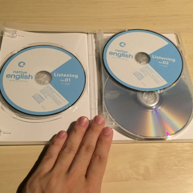 ネイティブイングリッシュ CD2
