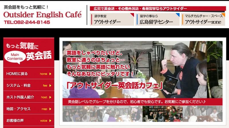 outside-english-cafe
