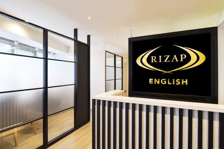 ライザップ英語 新宿店