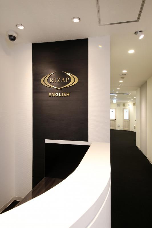 ライザップ英語 池袋店1