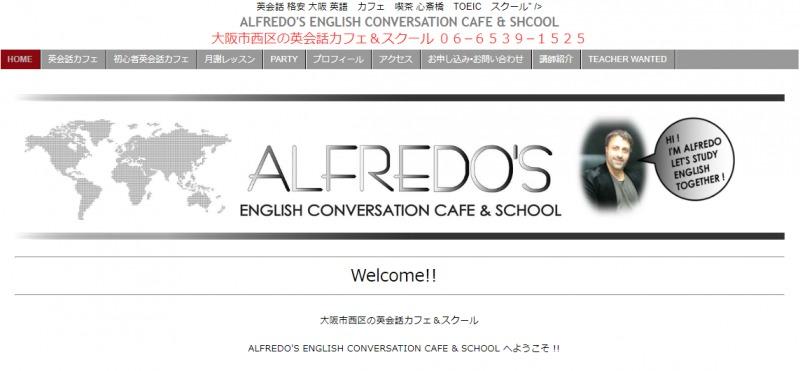 ALFREDO'S ENGLISH CONVERSATION CAFE & SCHOOL