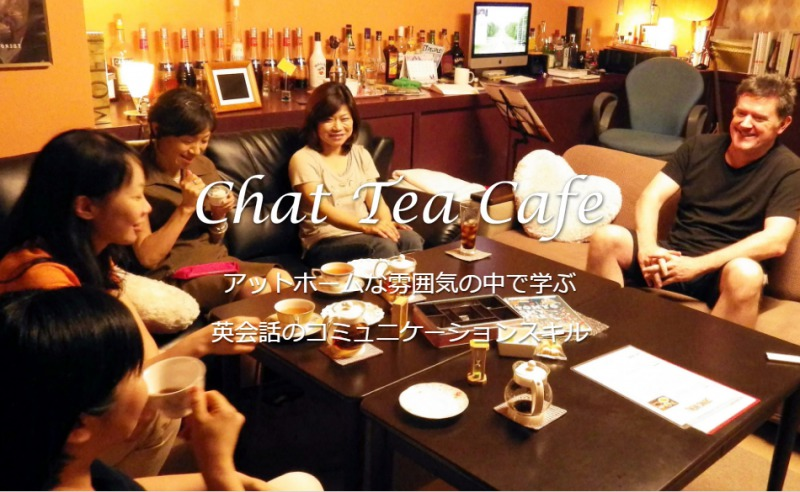 chat-tea-cafe