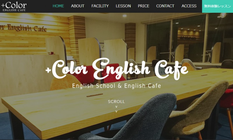 +Color English Cafe