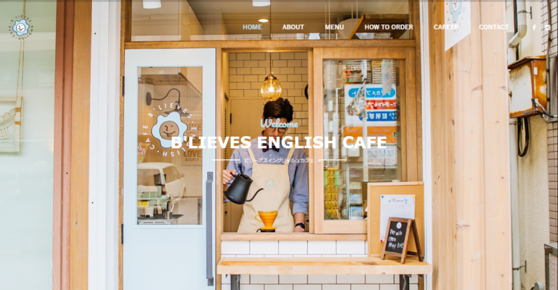B'Lieves English Cafe