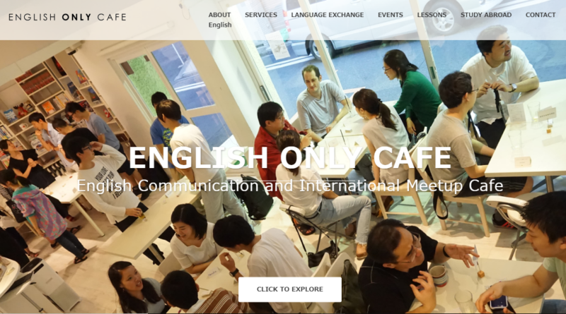 ENGLISH ONLY CAFE